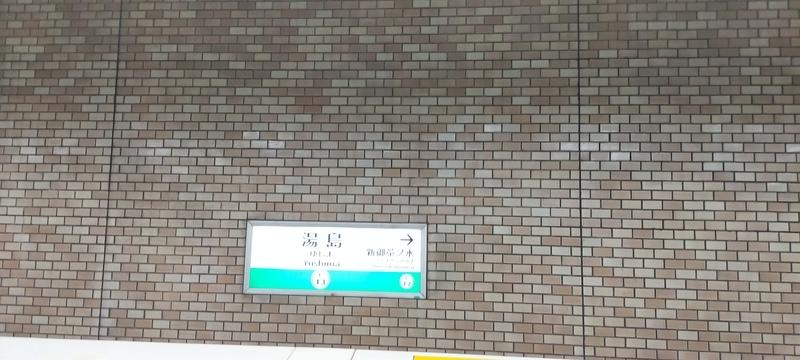 f:id:kouhokuy517:20210405214500j:plain