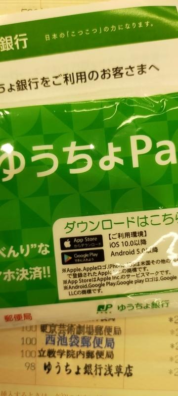 f:id:kouhokuy517:20210405214541j:plain