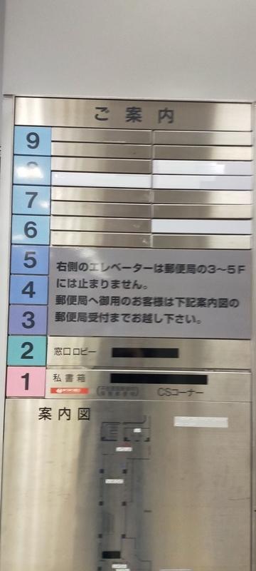 f:id:kouhokuy517:20210405214624j:plain