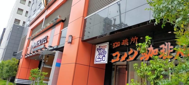 f:id:kouhokuy517:20210405214703j:plain
