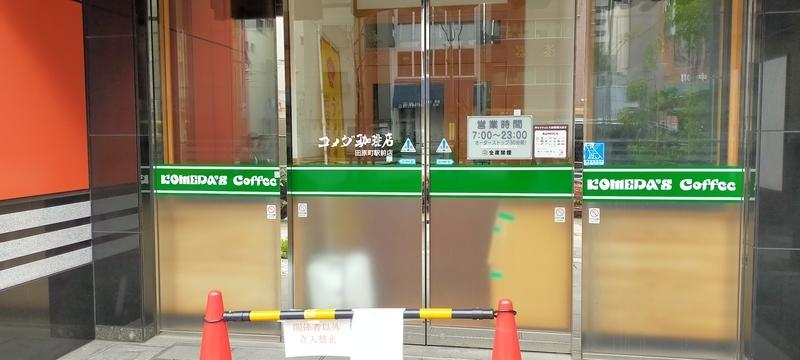 f:id:kouhokuy517:20210405214712j:plain