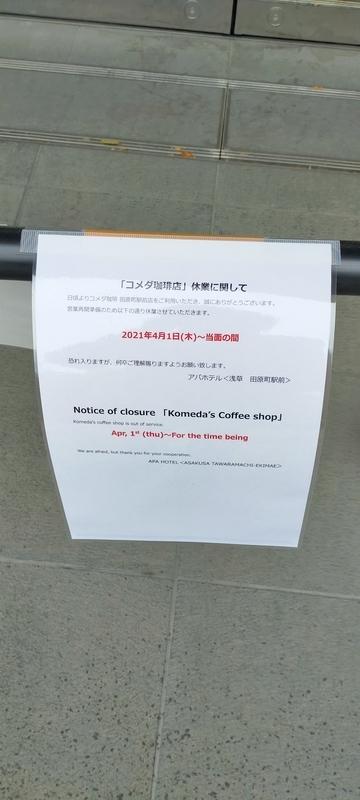 f:id:kouhokuy517:20210405214722j:plain