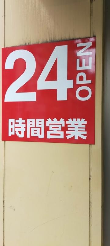 f:id:kouhokuy517:20210405214944j:plain