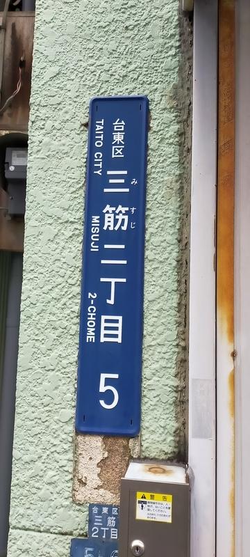 f:id:kouhokuy517:20210405215131j:plain