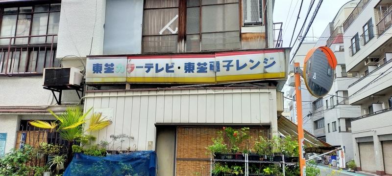 f:id:kouhokuy517:20210405215206j:plain