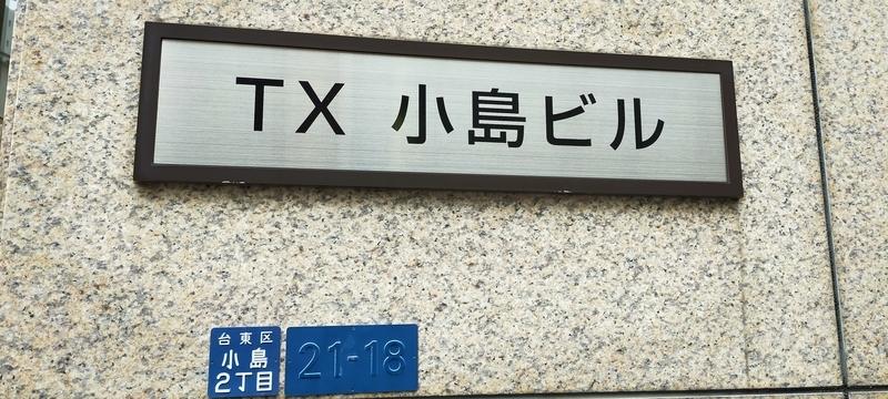 f:id:kouhokuy517:20210405215239j:plain