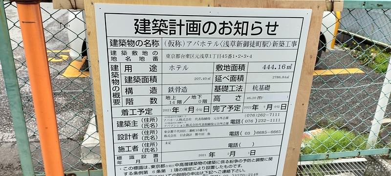 f:id:kouhokuy517:20210405215516j:plain
