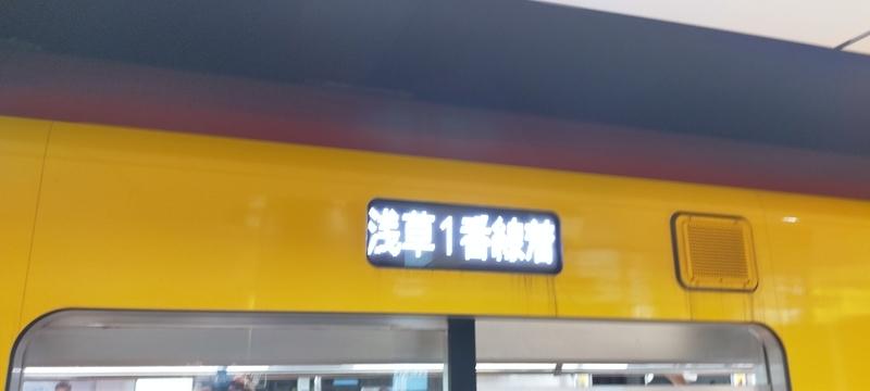 f:id:kouhokuy517:20210405215634j:plain