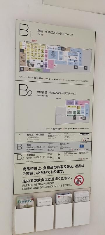 f:id:kouhokuy517:20210405215721j:plain