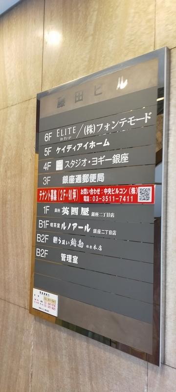 f:id:kouhokuy517:20210405215823j:plain