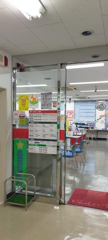 f:id:kouhokuy517:20210405215938j:plain