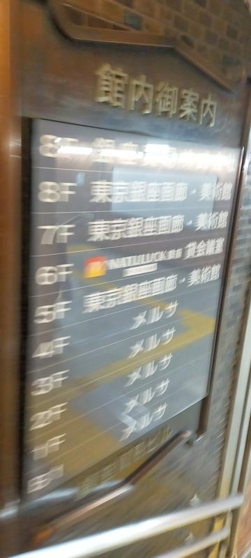 f:id:kouhokuy517:20210405220055j:plain