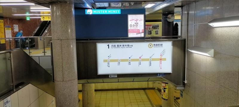 f:id:kouhokuy517:20210405220107j:plain