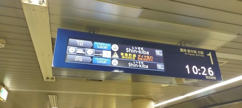 f:id:kouhokuy517:20210405220116j:plain