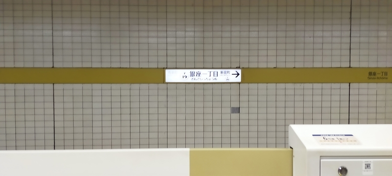 f:id:kouhokuy517:20210405220136j:plain
