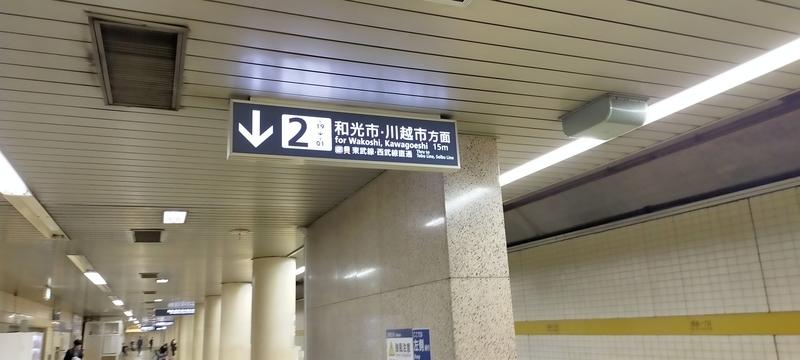 f:id:kouhokuy517:20210405220148j:plain