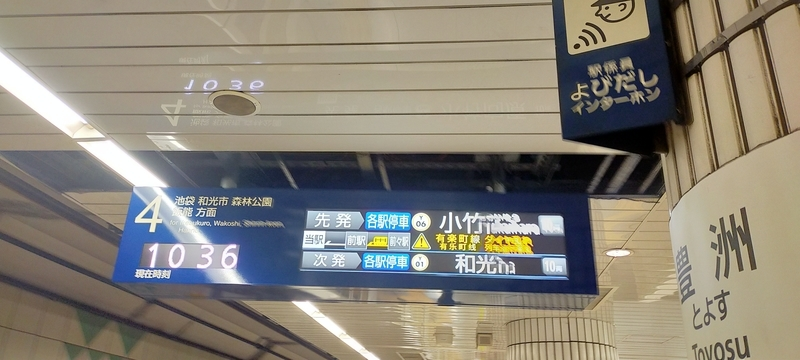 f:id:kouhokuy517:20210405220306j:plain