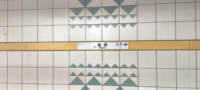 f:id:kouhokuy517:20210405220420j:plain