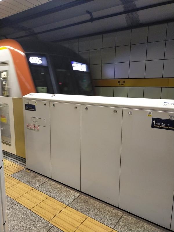 f:id:kouhokuy517:20210405220432j:plain