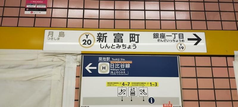 f:id:kouhokuy517:20210405220639j:plain