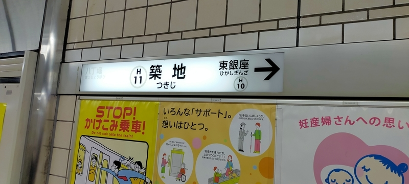 f:id:kouhokuy517:20210405220814j:plain