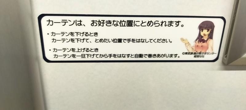 f:id:kouhokuy517:20210405220904j:plain