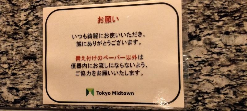f:id:kouhokuy517:20210405221151j:plain