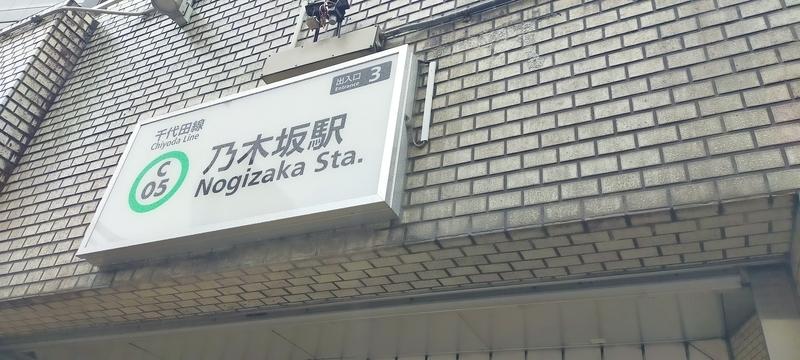 f:id:kouhokuy517:20210405221526j:plain