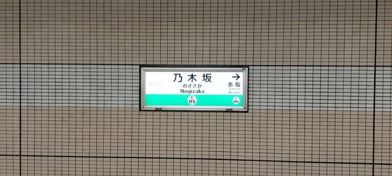 f:id:kouhokuy517:20210405221646j:plain
