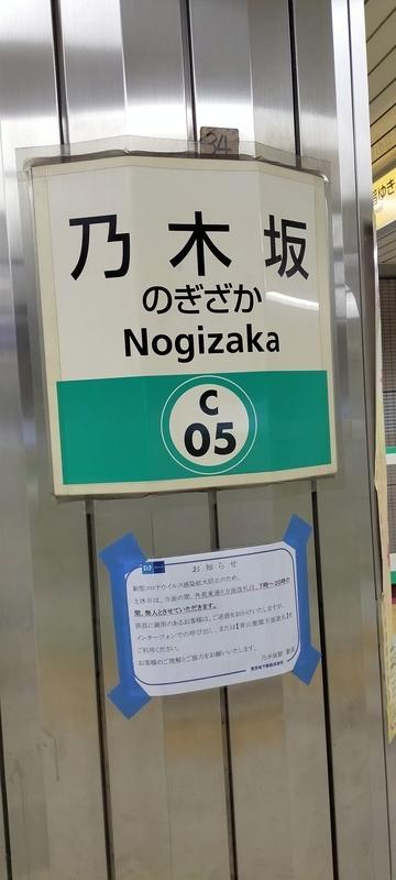 f:id:kouhokuy517:20210405221706j:plain