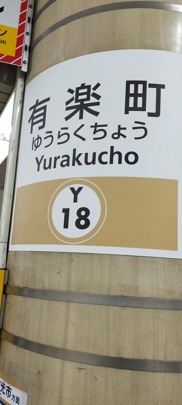 f:id:kouhokuy517:20210405222338j:plain