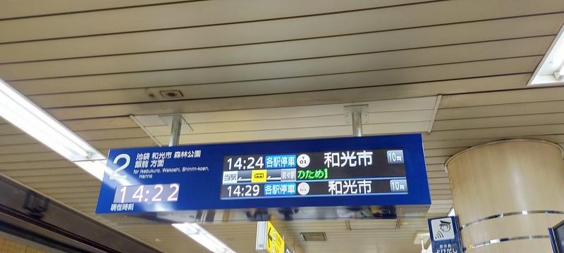 f:id:kouhokuy517:20210405222348j:plain