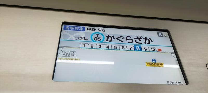 f:id:kouhokuy517:20210405222520j:plain