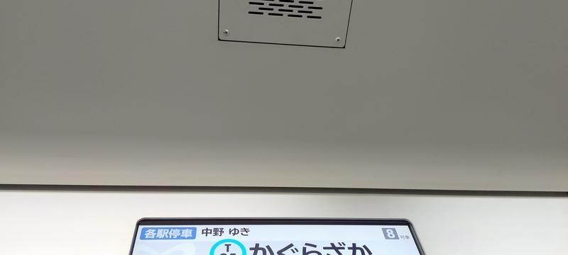 f:id:kouhokuy517:20210405222530j:plain