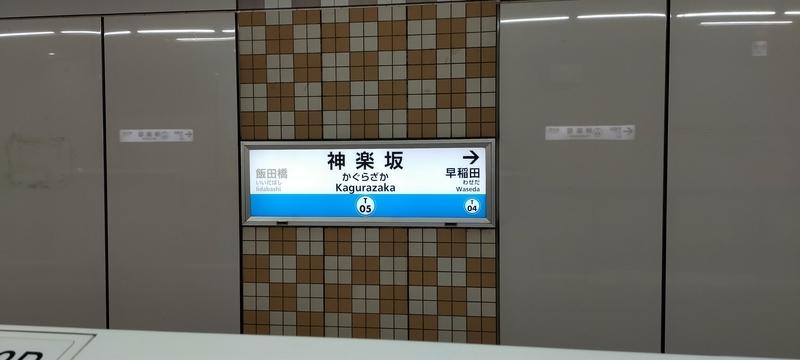 f:id:kouhokuy517:20210405222610j:plain
