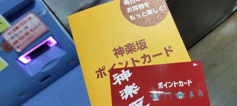 f:id:kouhokuy517:20210405222653j:plain