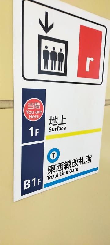 f:id:kouhokuy517:20210405222828j:plain