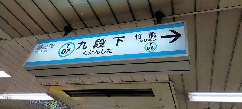 f:id:kouhokuy517:20210405222906j:plain