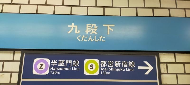 f:id:kouhokuy517:20210405222917j:plain