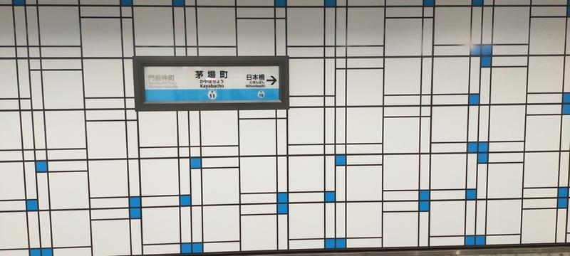 f:id:kouhokuy517:20210405222938j:plain