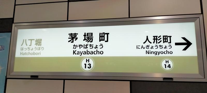 f:id:kouhokuy517:20210405222947j:plain