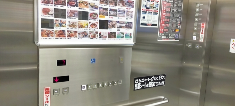 f:id:kouhokuy517:20210405223156j:plain