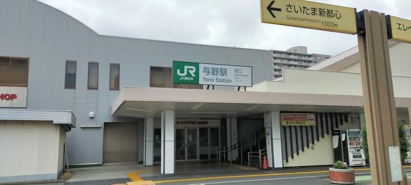 f:id:kouhokuy517:20210406191641j:plain