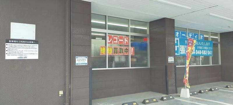 f:id:kouhokuy517:20210406191734j:plain