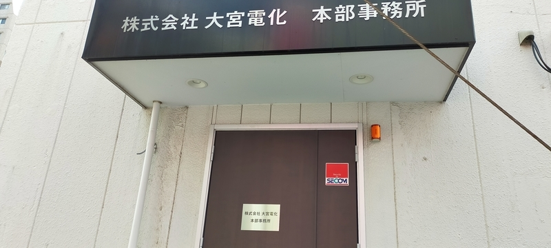 f:id:kouhokuy517:20210406191744j:plain
