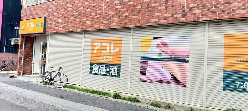 f:id:kouhokuy517:20210406191755j:plain