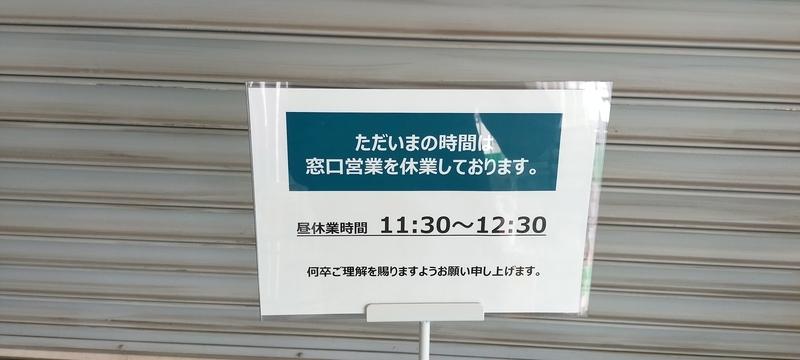 f:id:kouhokuy517:20210406191830j:plain