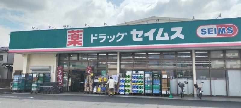 f:id:kouhokuy517:20210406191841j:plain