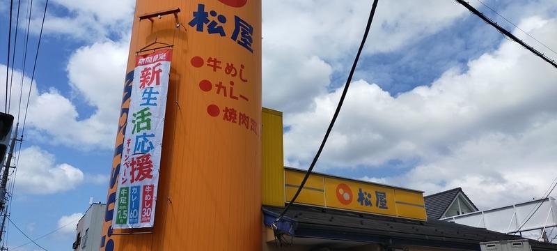 f:id:kouhokuy517:20210406191930j:plain
