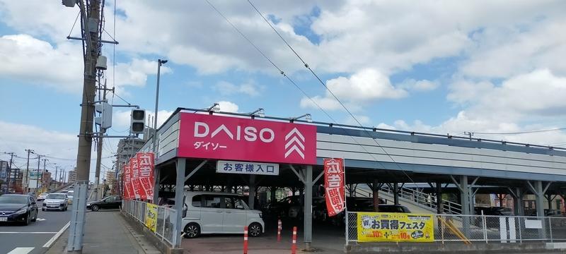 f:id:kouhokuy517:20210406192000j:plain